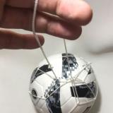 Siatka biała podstawowoa na 1 piłkę